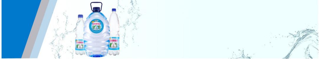 Минеральная вода Шаянка, вода в бутылях Киев | Aktiva.ua