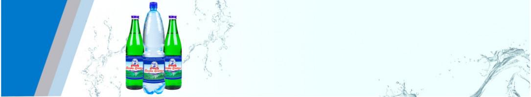 Минеральная Поляна целебная, вода в бутылях Киев | Aktiva.ua