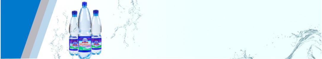 Минеральная вода Шаянская, вода в бутылях Киев | Aktiva.ua