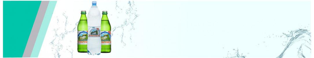 Минеральная вода Поляна Квасова, вода в бутылях Киев | Aktiva.ua